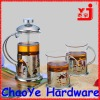 Wonderful Gift - Coffee Maker Tea Pot Set(3PCS Set)