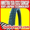 motorcycle tyre 2.75-14