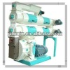 floating fish pellet mill