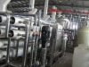 water treatment system (R.O. system)