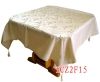 brocade table cloth with chinese character
