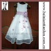 flower girl dress FG33