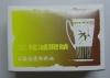 Best Herbal Tea - Sanhua Diet Tea