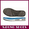 2012 flexibale flat shoe sole