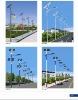 50W 12V solar utility hybrid street ligting system