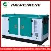 GF3 Lovol series diesel generator sets