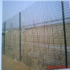 PVC coated or Gavanized Waving welded wire mesh fence (factory)