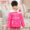 Children Winter Coat Upper Outer wear Without Cotton Jacket