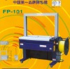 High Efficiency for pp packing strap full-automatic banding machine