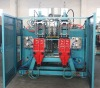Fully Automatic Bottle Blowing Machine/Moulding Machine-JMX55S