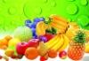3D fruit design pp placemat and coaster set