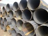 welded steel pipe factory