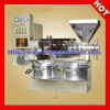 Peanut screw oil press machine(Factory shop)The best seller!
