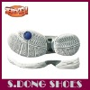 2012 tennis rubber outsole