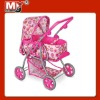 new toy of baby doll stroller