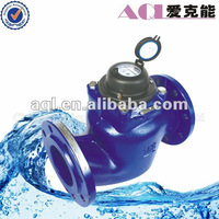 High-sensitivity rotary liquid 15mm-20mm water meter for sale