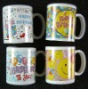 Musical Mug(ceramic)