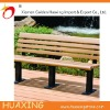 PVC outdoor decking chair