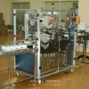 PW-C380 Cellophane Film Over wrap Machinery