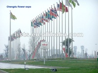 World University Games flag poles