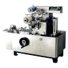 HT-110 Model Cellophane Over wrapping Machine