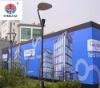 Laminated PVC Flex Banner