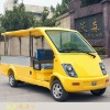 2 seater electric cargo car