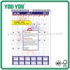 Wall calendar 2013 economic type spiral bound 12x17in