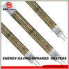 gold plated short wave quartz infrared halogen heating tube