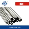 Stainless Steel Tube stainless steel round pipe