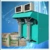 C05 HLDGF-50 Automatic powder packing machine,dry motar packing machine, Valve bag packing machine /0086-13525510430