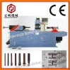 Hydraulic metal pipe reducing machine