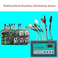 WS-06 Multifunctional Brushless Distributing Device
