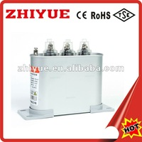 3phase low voltage shunt power capacitor