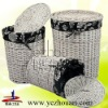 2011 Wicker Laundry Basket