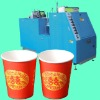 2012 --good quality and performance paper cup making machine in medium size