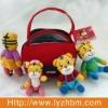 stuffed baby cartoon family tiger toys