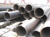 5120 alloy round pipe