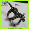 Men Rock's Punk Cool jewelry design yound men's band animal finger ring