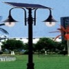 uding 2011 new design CE,ISO approved solar light for garden