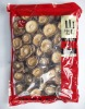 (350g) Dried Shiitake Mushrooms