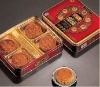 Lotus Seed Paste Mooncake(2 Yolks)