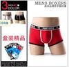 mens boxer briefs,100%bamboo fiber,comfortable underwear