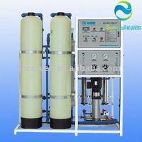 EW-RO-450L/H RO water filter