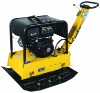 hydraulic reversible plate compactor (CNP330,CE,GS)