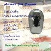 800ml Automatic Medical Equipment Soap Dispenser(TS10101A-S)