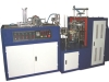 Disposable Cup Making Machine(The Sealing System is Heater)