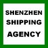 Shenzhen Shipping Agency