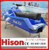 2013 Hison 2-Seat Suzuki Engine Jet ski boat