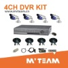 Sales Promotion 4CH Security Surveillance System